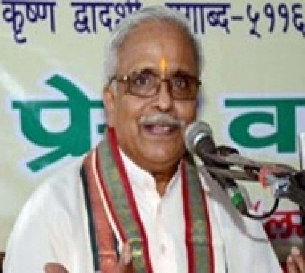 'Vande Mataram' real national anthem: RSS leader