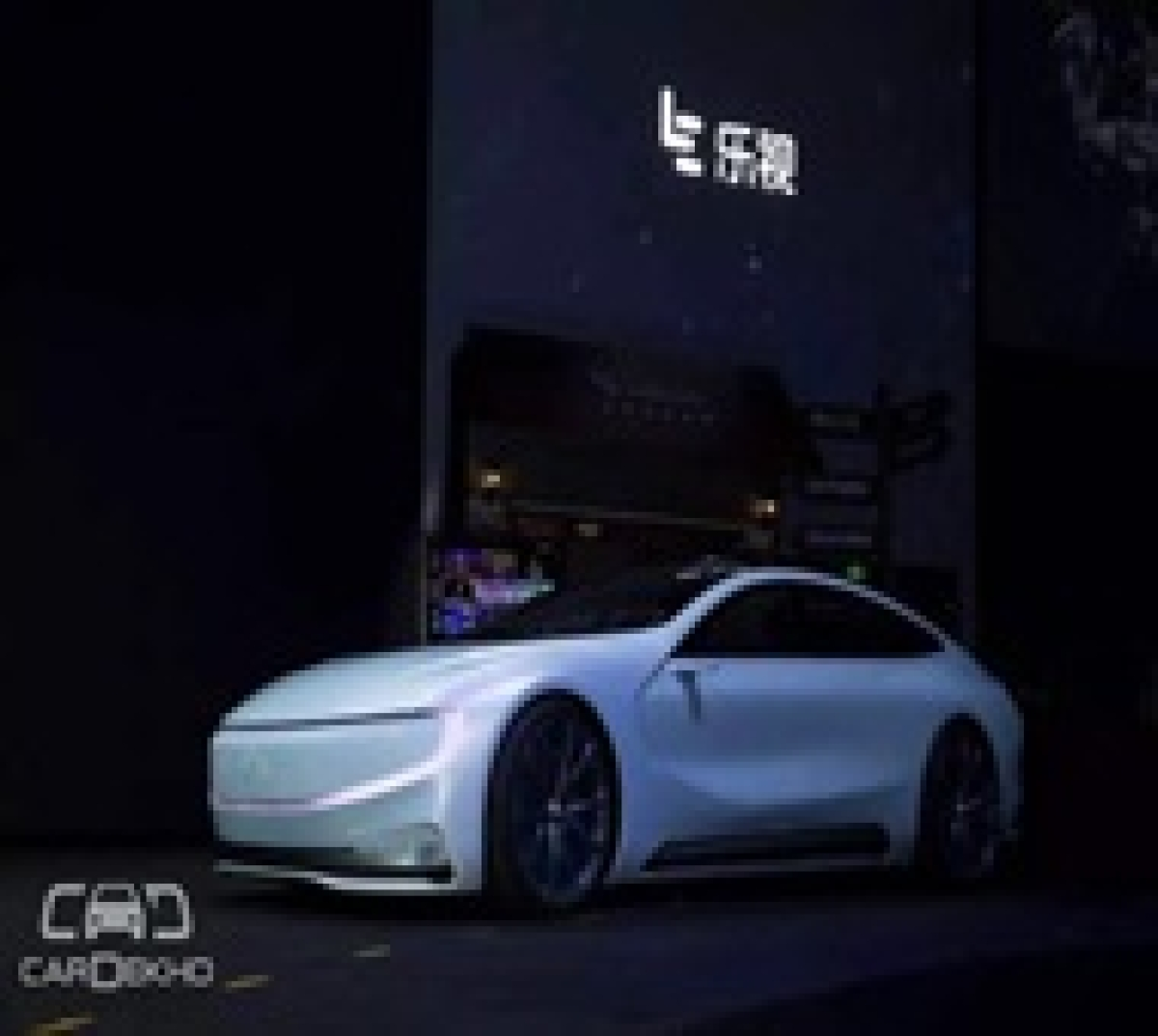 Chinese tech giant LeEco unveils the LeSEE electric car