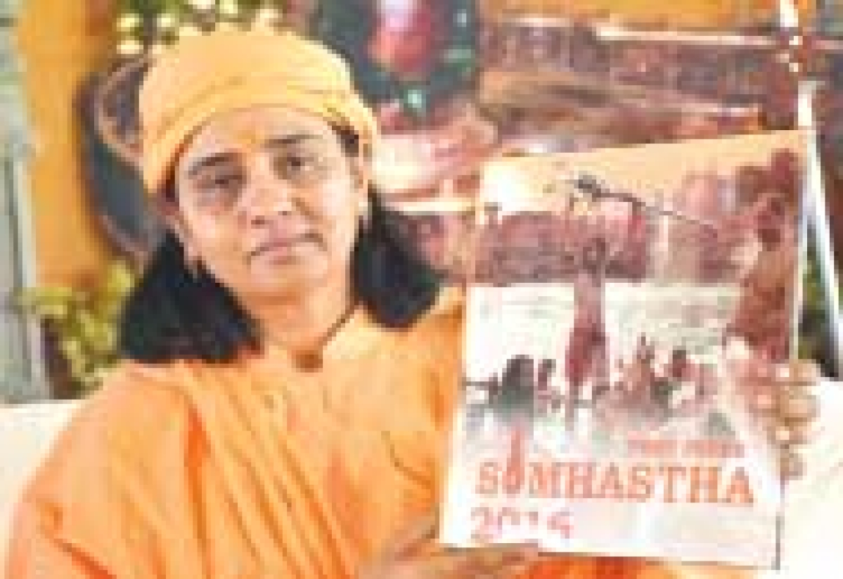 Union minister, Kankeshwari Devi release Free Press book on Simhastha 2016