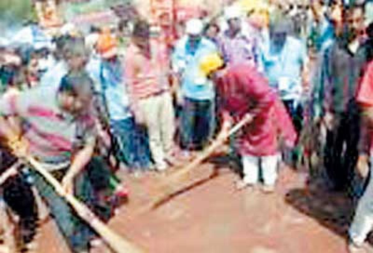 Nehru Yuva Kendra holds special service camp