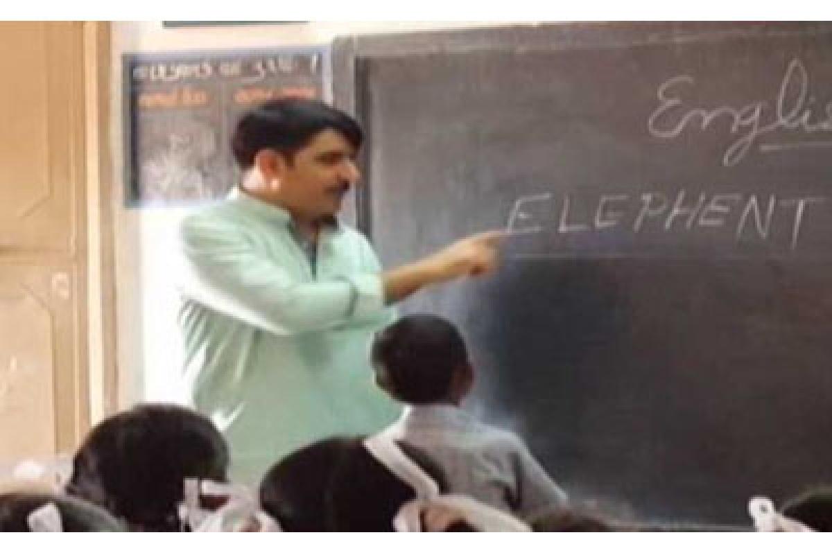 BJP Minister Shankar Chaudhary misspells 'Elephant'