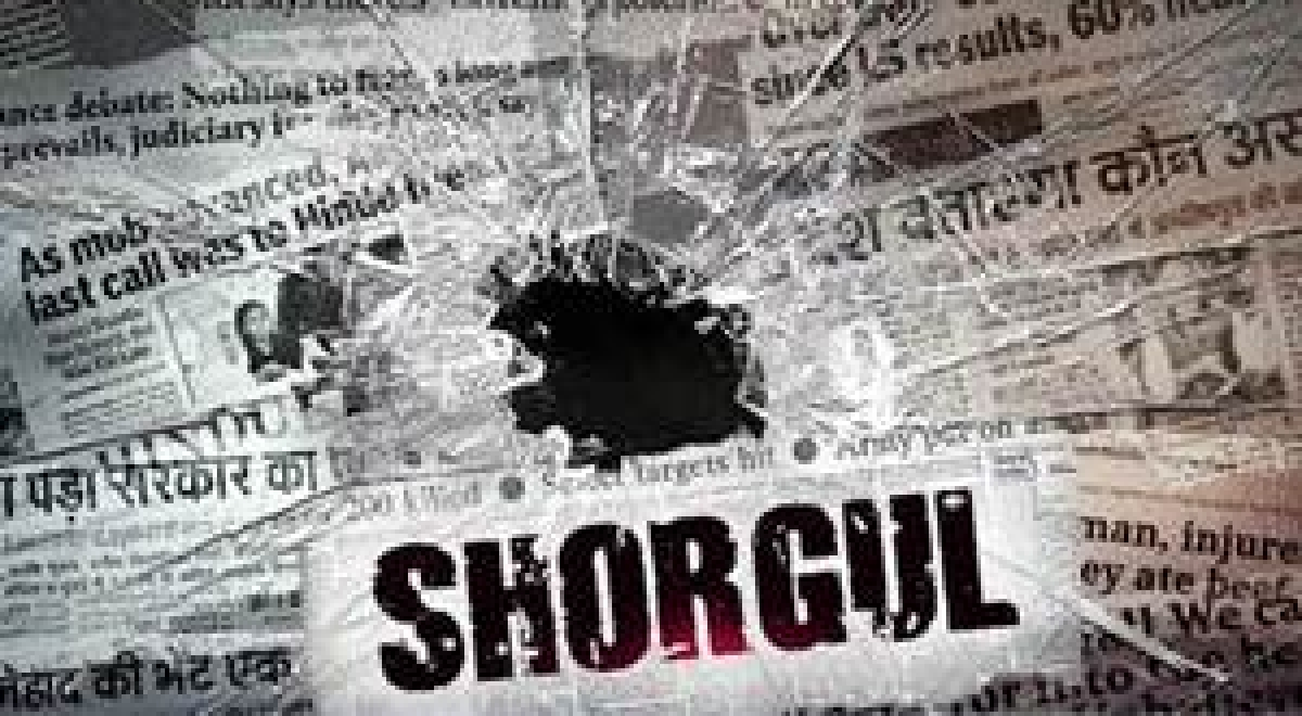 Release of 'Shorgul' postponed to July 1