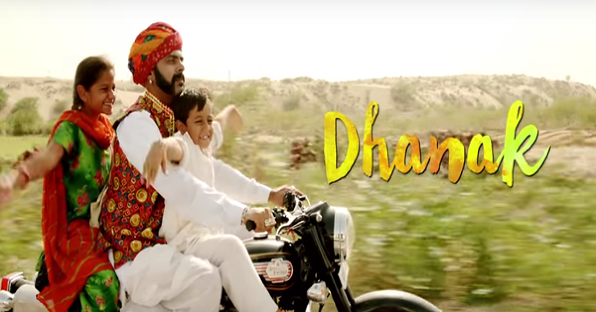 Movie Review: Dhanak – Enchanting road trip to Bountiful