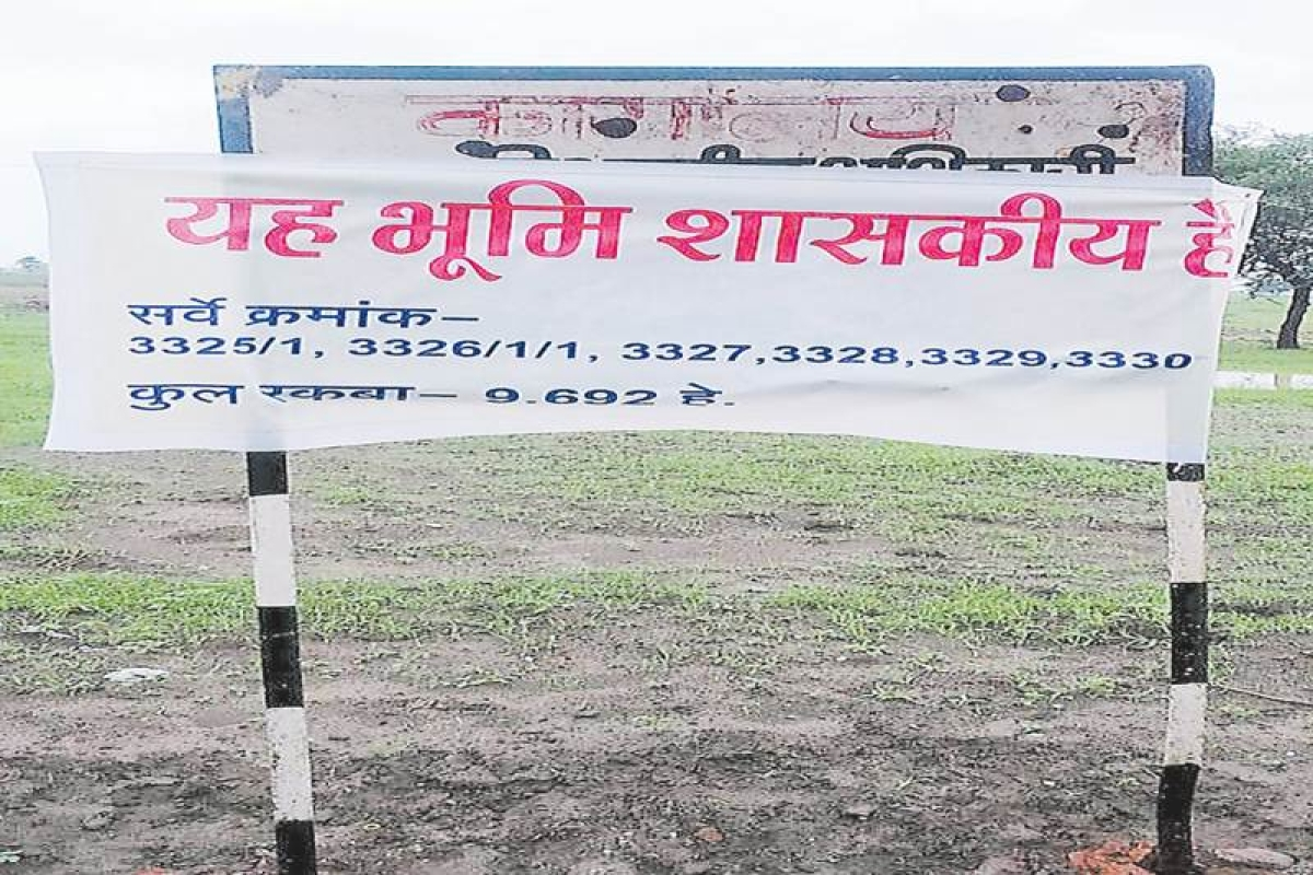 Dist admin reclaims 27 acre 'government' land