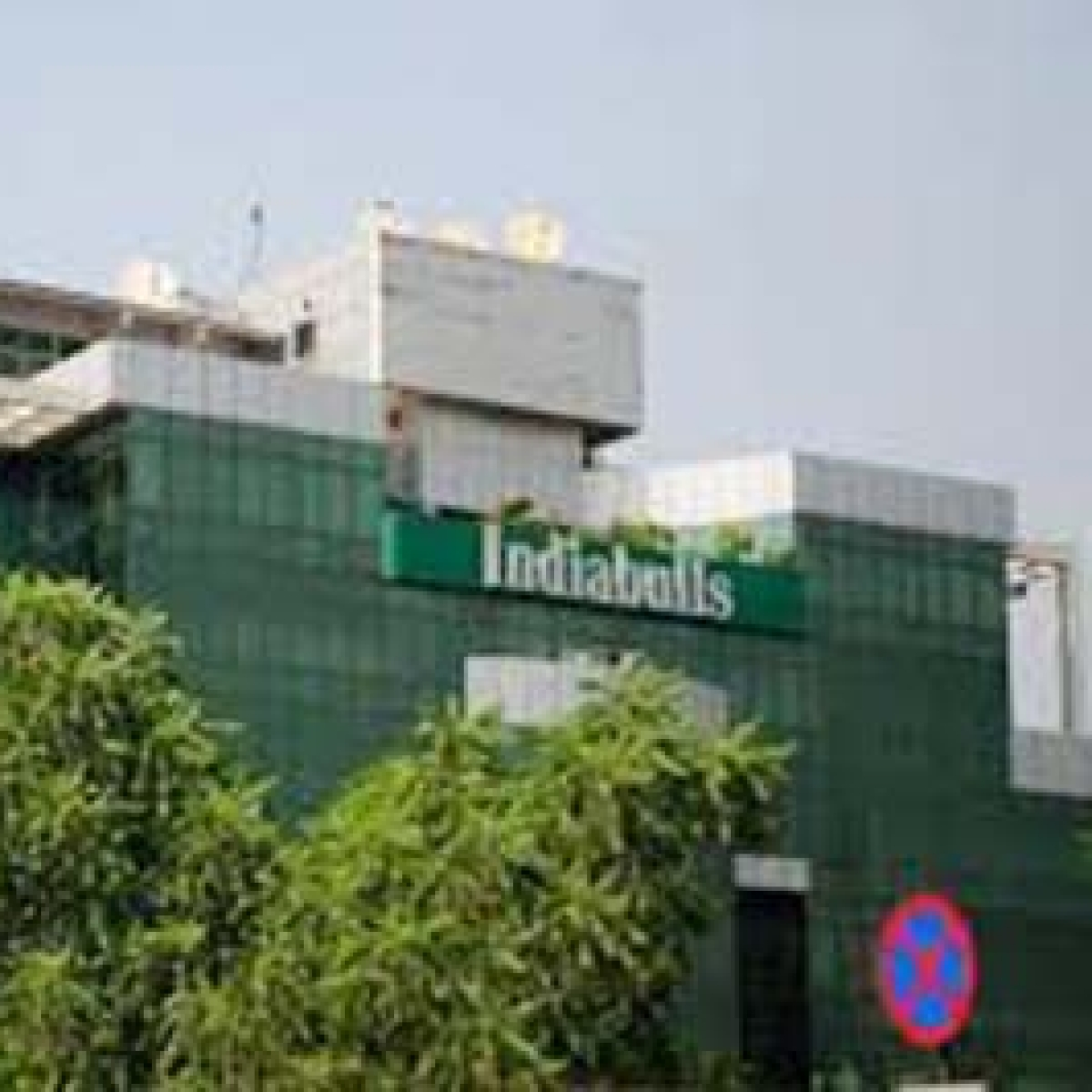 Inspecting complaints against Indiabulls Group: Centre tells Delhi HC