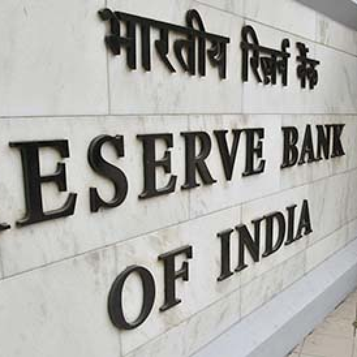 RBI's rate cut shows India's focus to boost economic growth: Niti