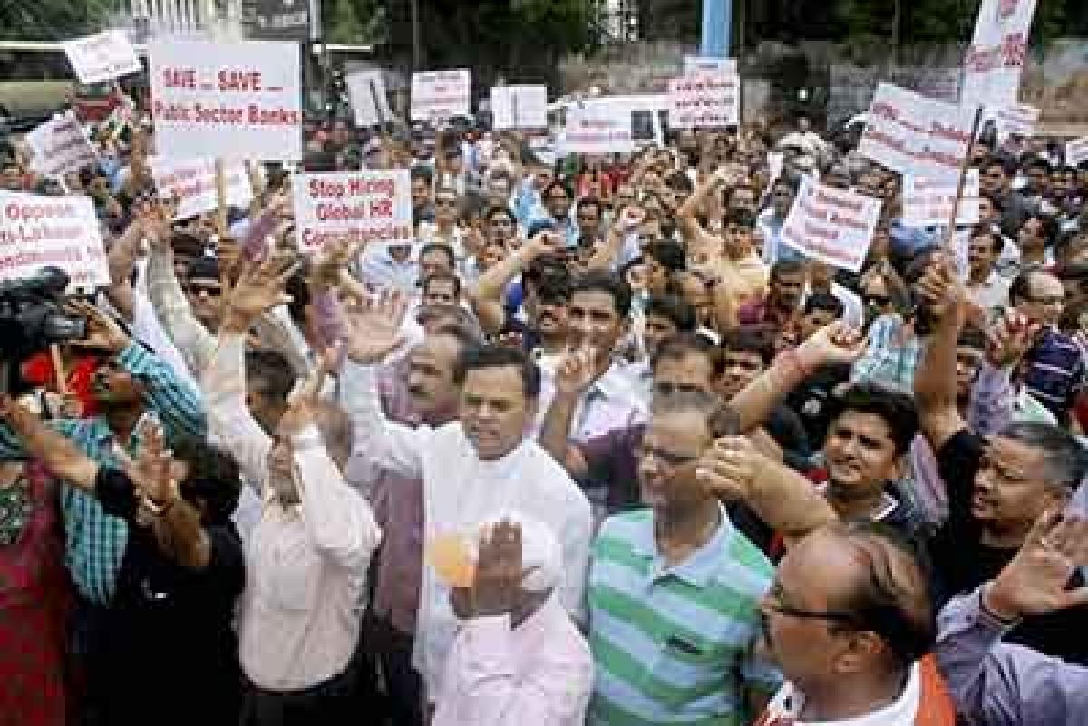 Bank strike paralyses operations; no early closing on Saturday
