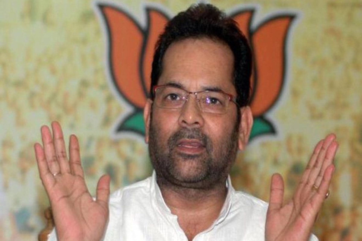 Govt not averse to out-of-court solution on Ram Mandir: Naqvi