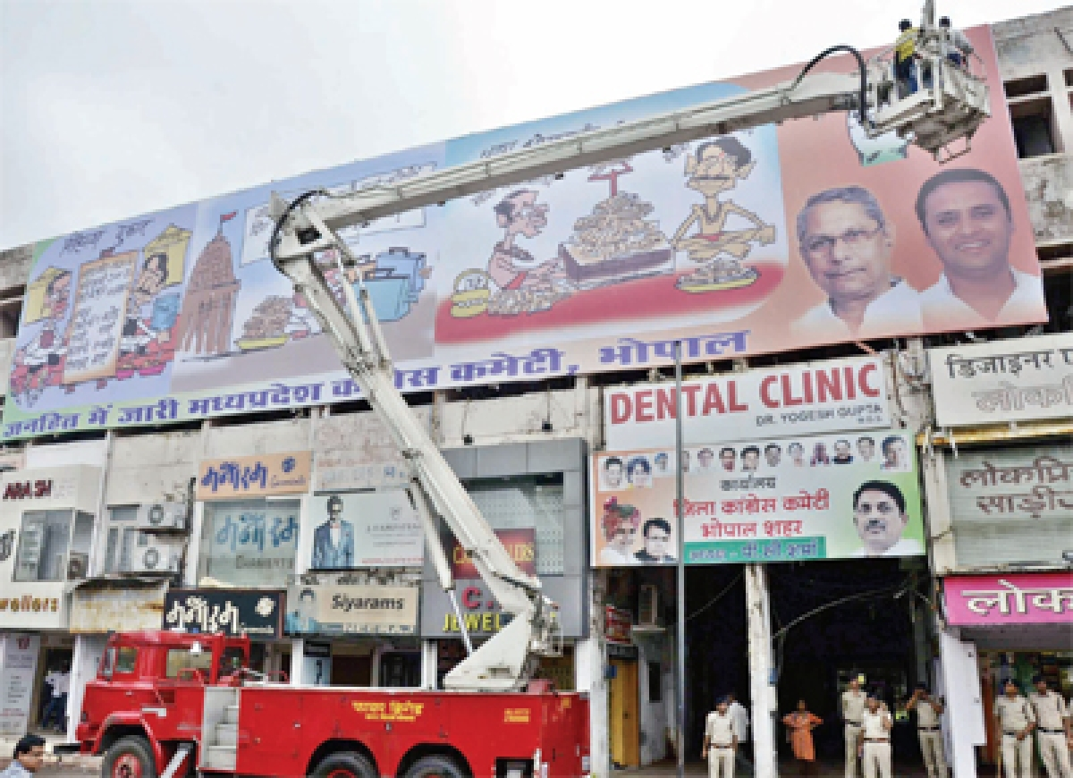 Cong hoarding on Simhastha corruption removed