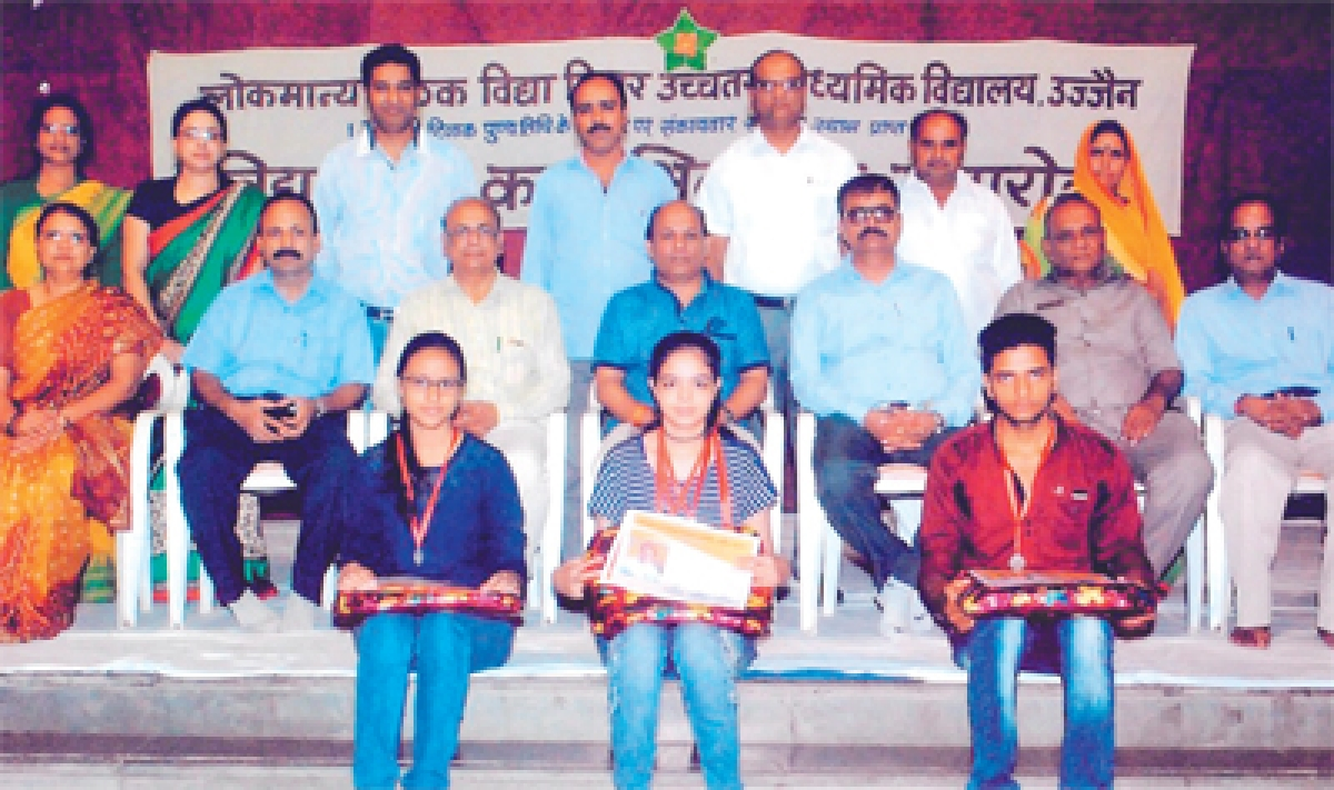 Meritorious students, parents felicitated