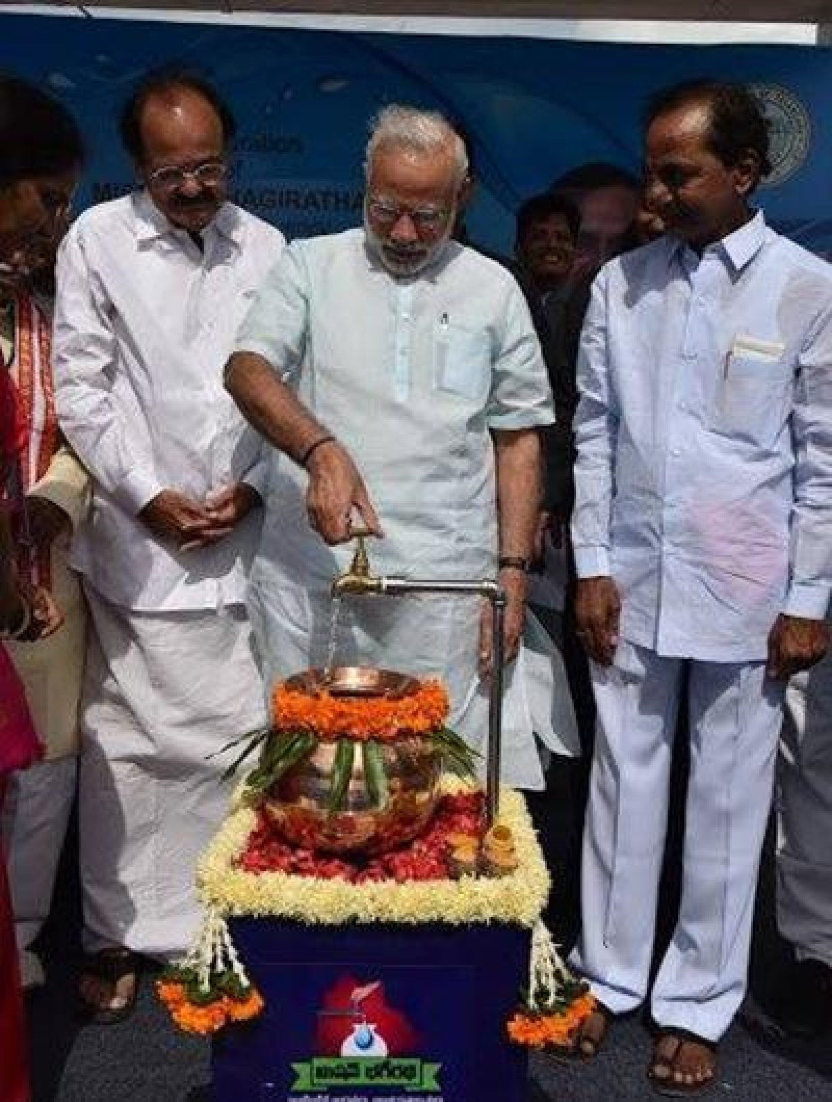 Narendra Modi launches 'Mission Bhagiratha', other projects in Telangana