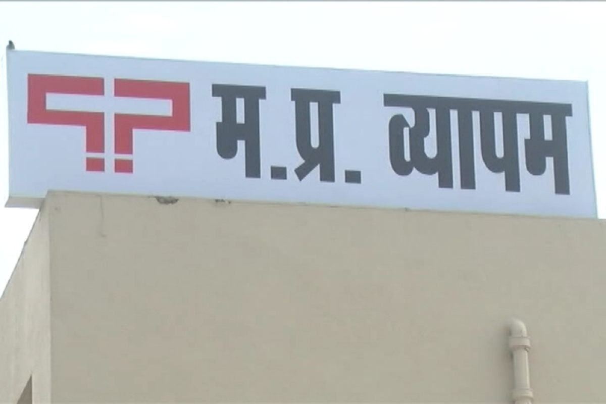 Vyapam: Pen drive submitted by whistleblower Pandey is incomplete, CBI tells SC