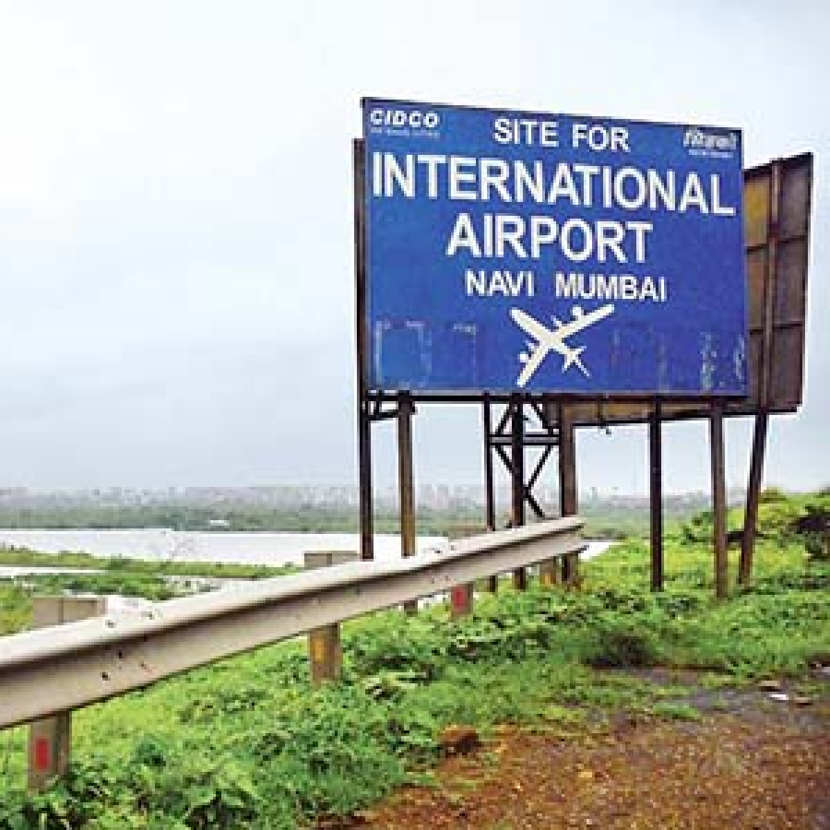 Navi Mumbai international airport:When it will see the flight of the day is unclear