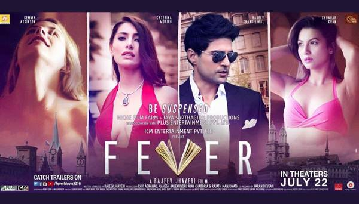 'Fever': A painfully convoluted film