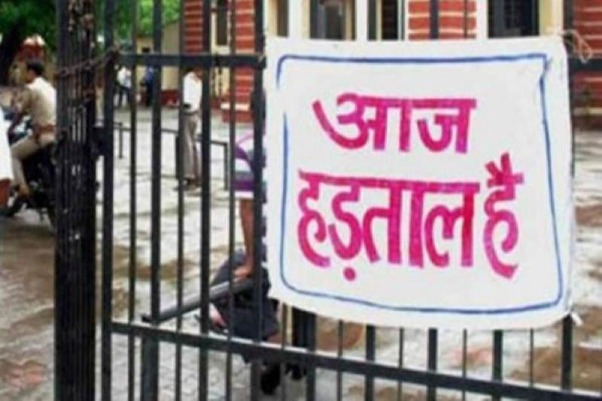 Mumbai: Bank strike on 28th February