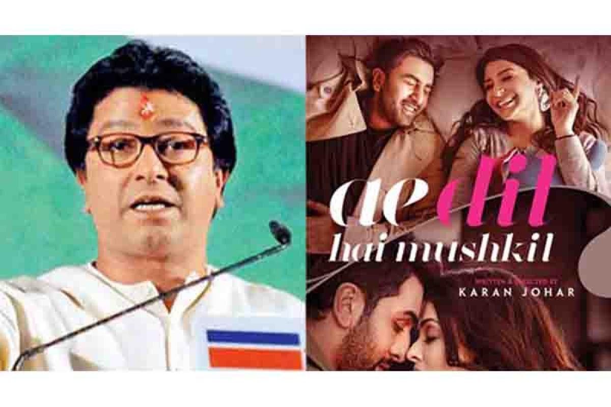 CM Devendra Fadnavis  Brokers Truce: Film Clears 'Political' Hurdle