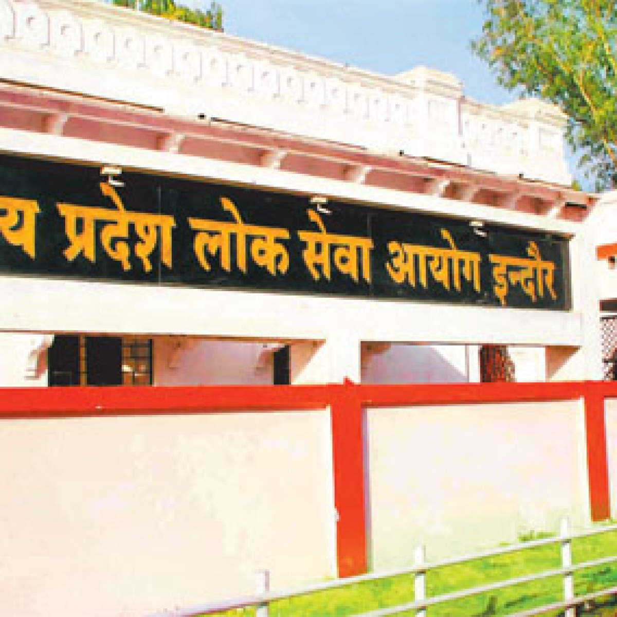 Indore: MPPSC office-bearers booked under SC/ST Act over objectionable content against Bhil tribe