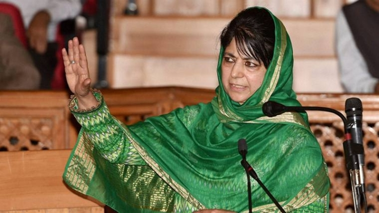 World Cup 2019: Mehbooba Mufti blames orange jersey for Indian cricket team's defeat against England