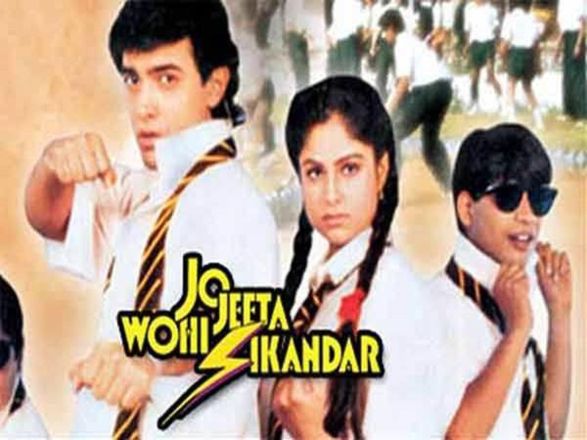 'Jo Jeeta Wohi Sikandar' cast to reunite at Jio MAMI Festival