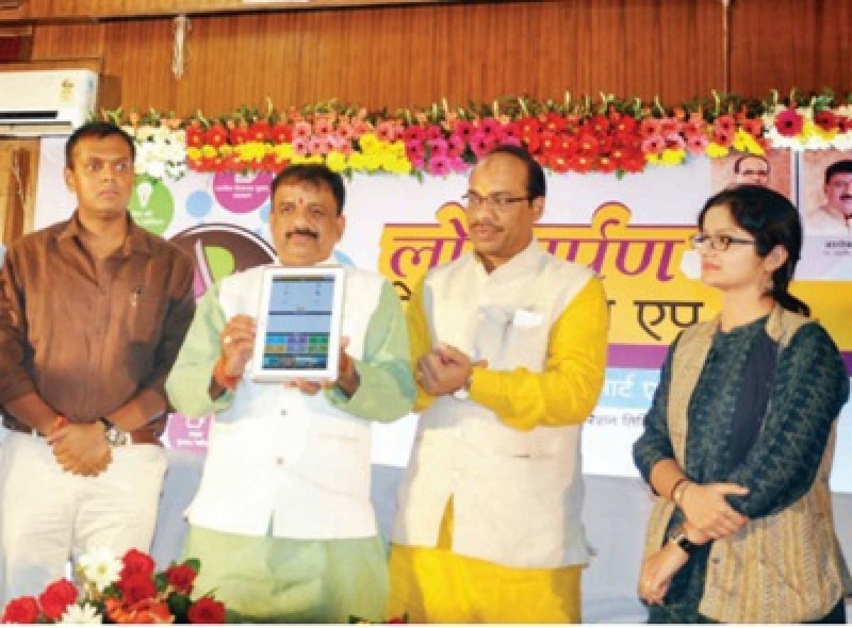 BMC launches Bhopal Plus App to make city 'smart'
