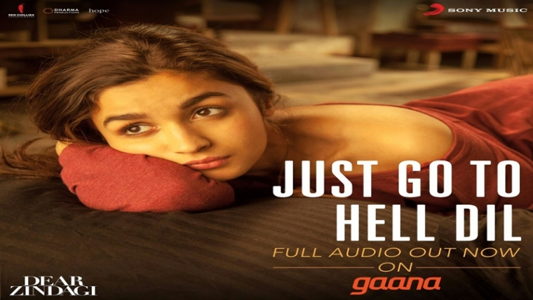 Dear Zindagi's song 'Just Go To Hell Dil' is high on emotion