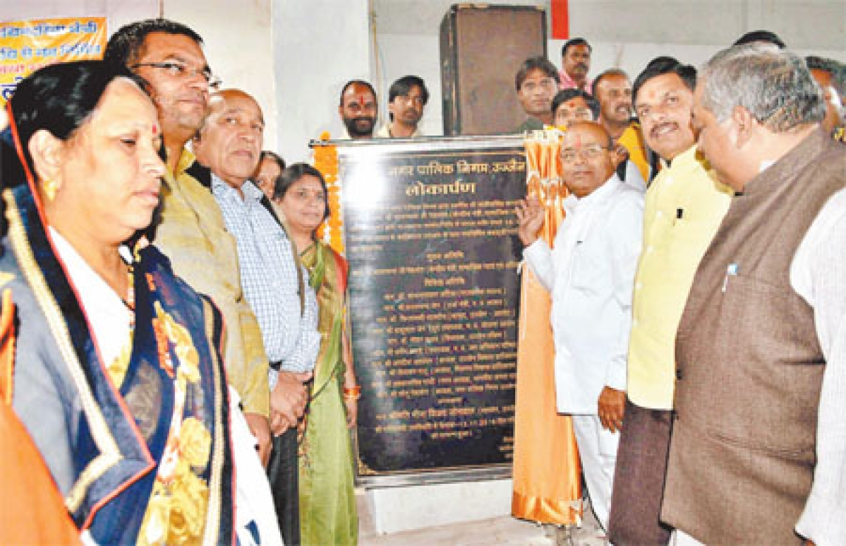 Gehlot inaugurates Kartik Mela: 'An opportunity to witness different colours of Malwai culture'