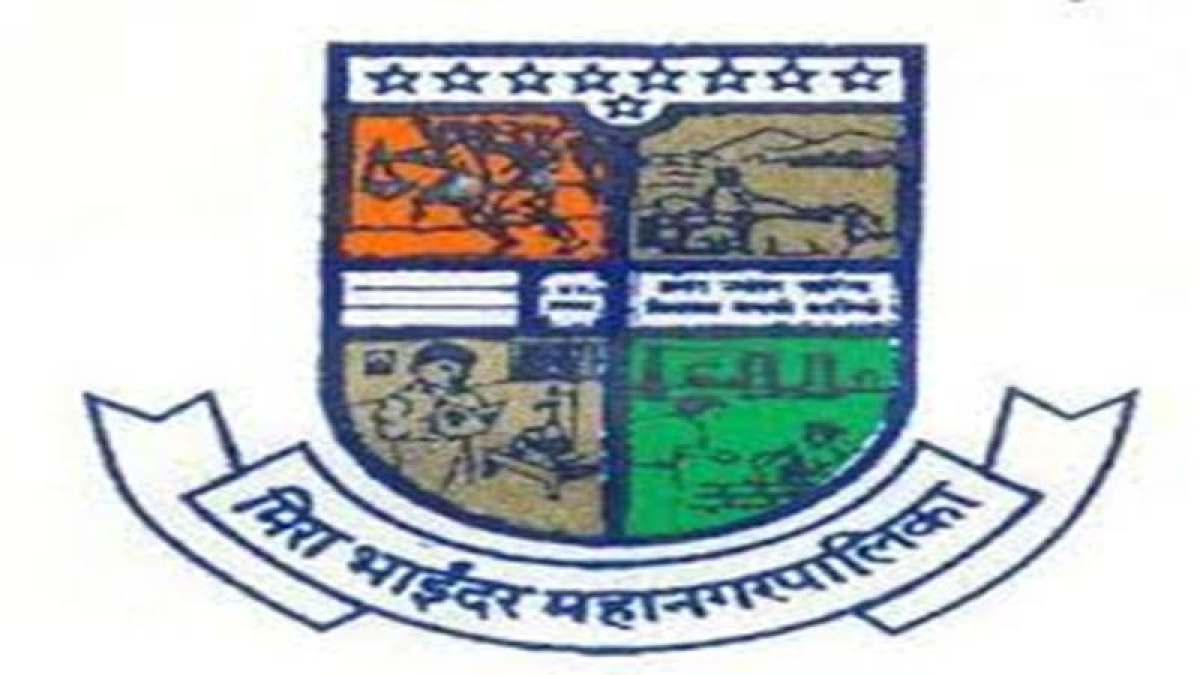 Now, MBMC poll aspirants can get 'no due' certificate easily MBMC poll aspirants easier