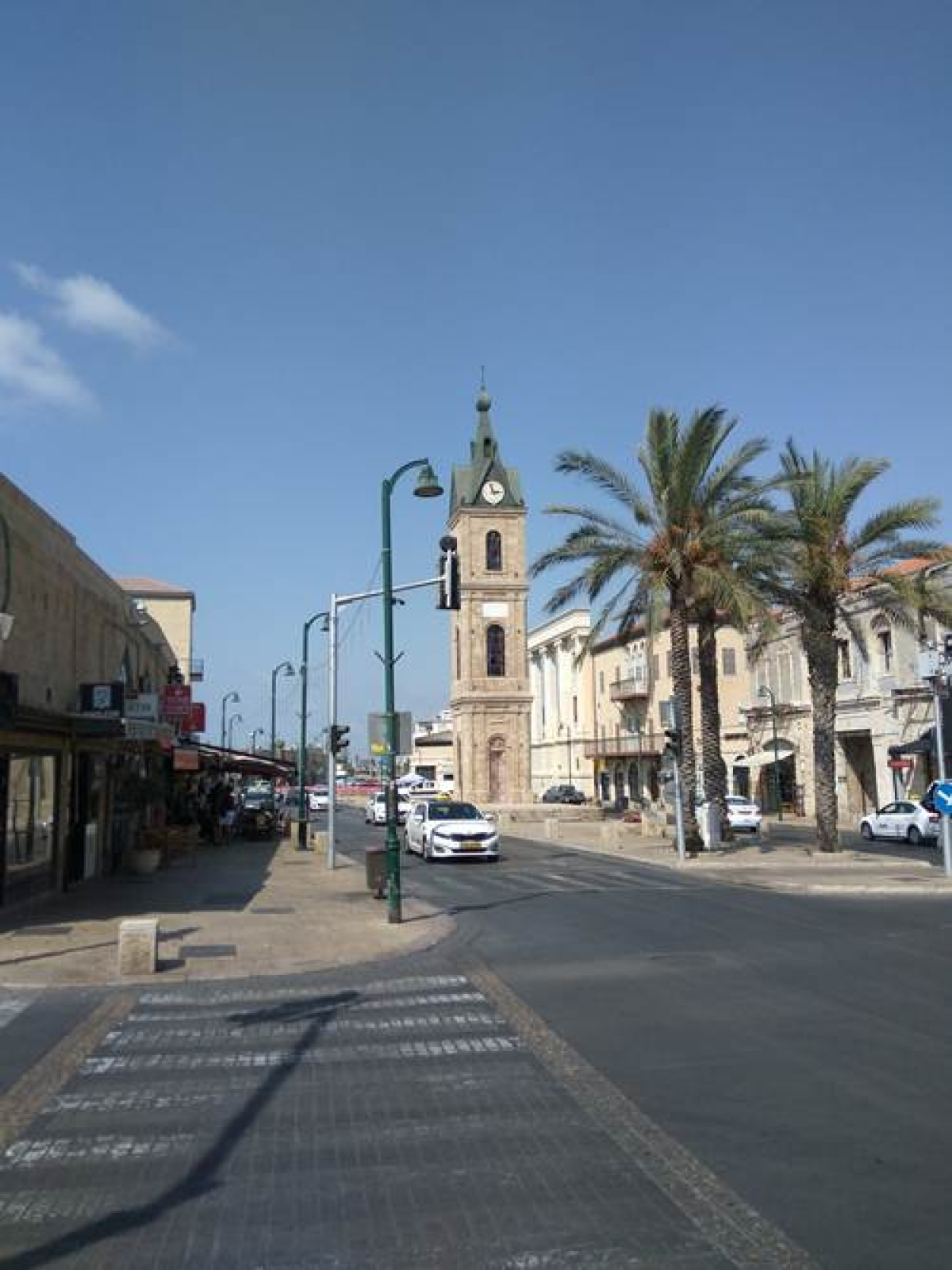 The clock tower at the entrance to Jaffa