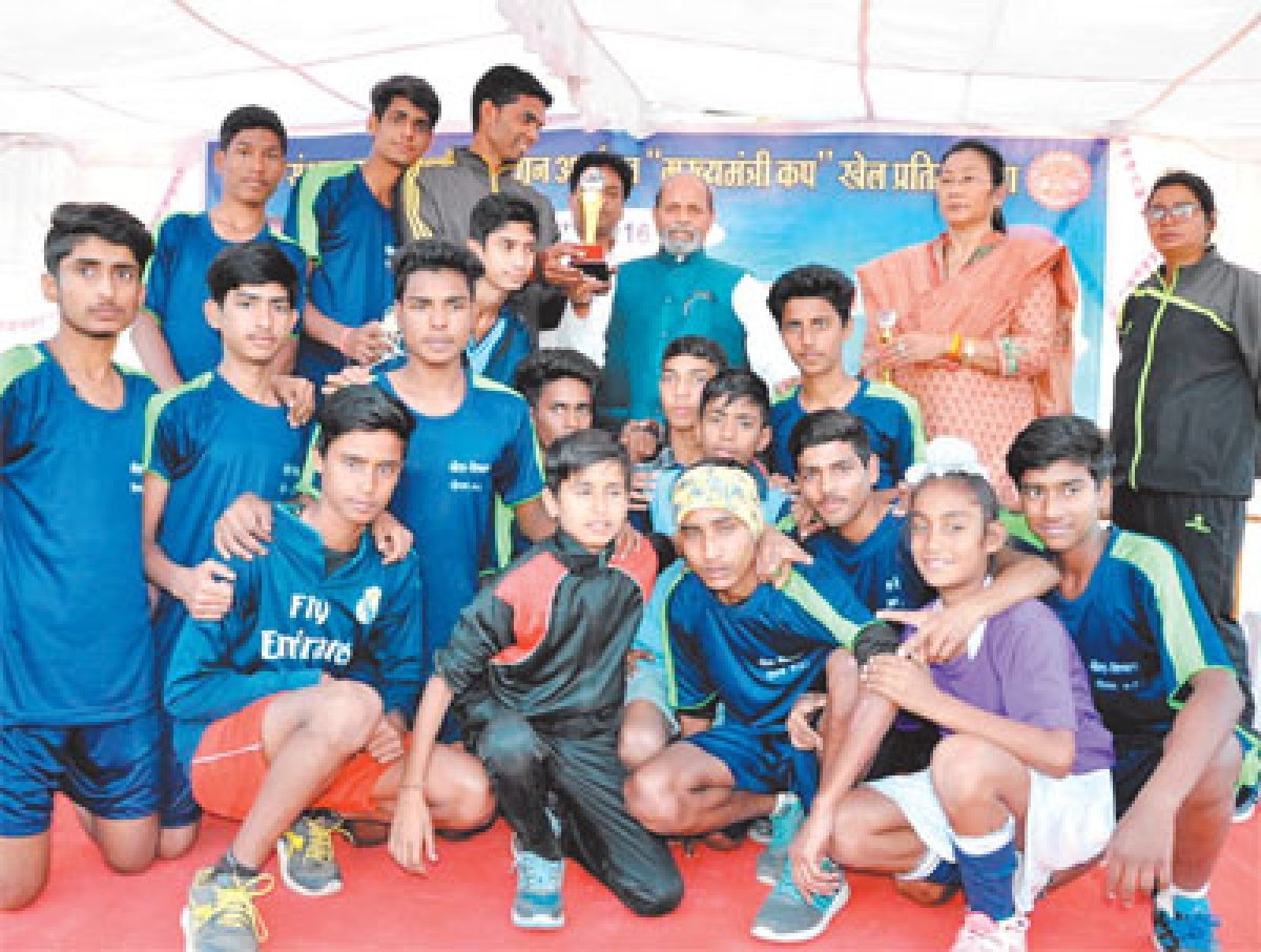 Ujjain: Divisional-level CM Cup championship concludes with grand prize distribution ceremony