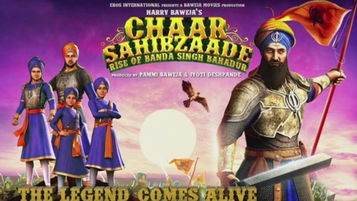 Chaar Sahibzaade gives tiresome history lesson