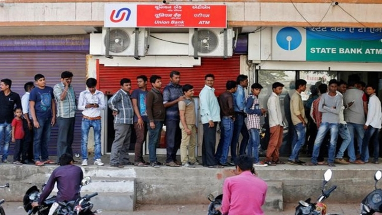 We need Rs 500 notes to end bank queues: State Bank of India