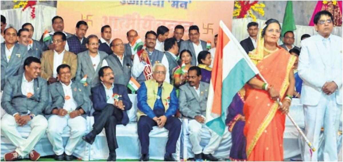 Ujjain: Digambar Jain members administered oath of office