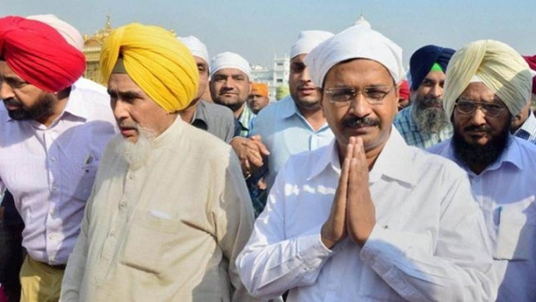 AAP releases manifesto for employees in Punjab