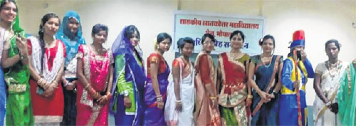 Bhopal: Annual function begins at Government BHEL College