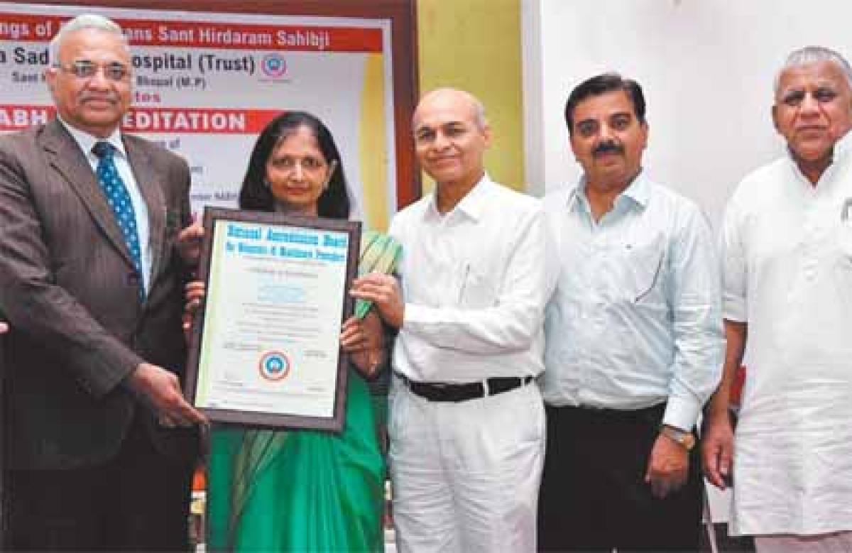 Bhopal: Seva Sadan gets NABH recognition