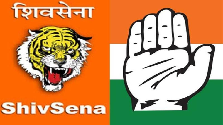 Image result for shiv sena congress