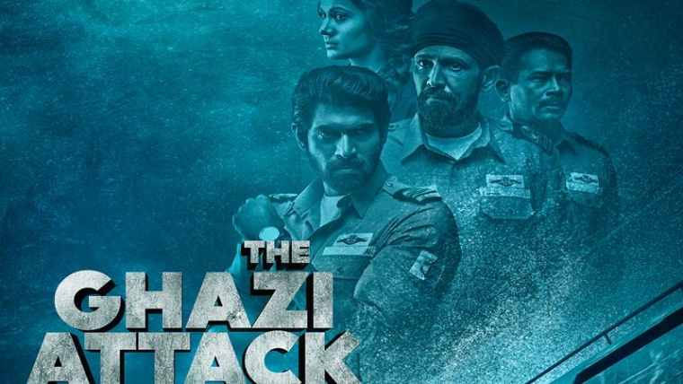 The Ghazi Attack: A reasonable engaging war thriller