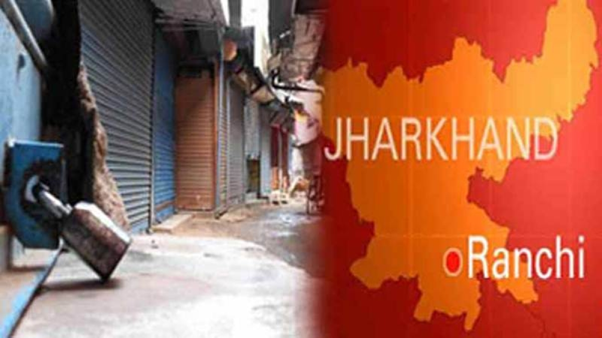 JPP calls for J'khand bandh on Feb 16 during Global Investors Summit