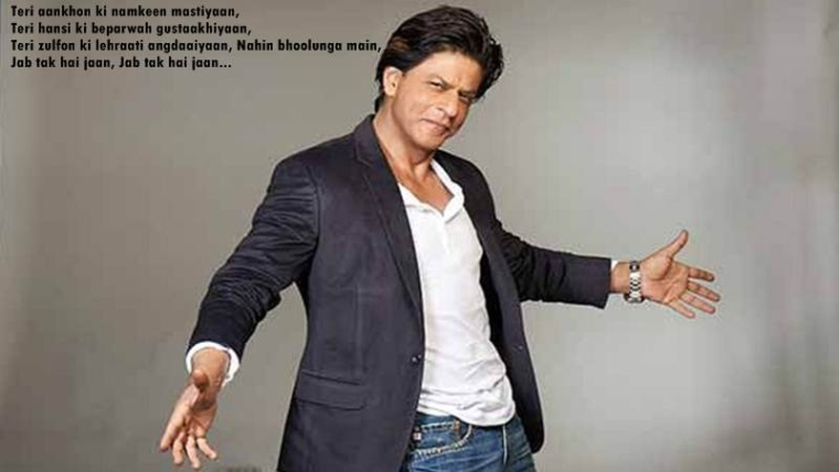 10 most 'romantic dialogues' of Shah Rukh Khan to propose