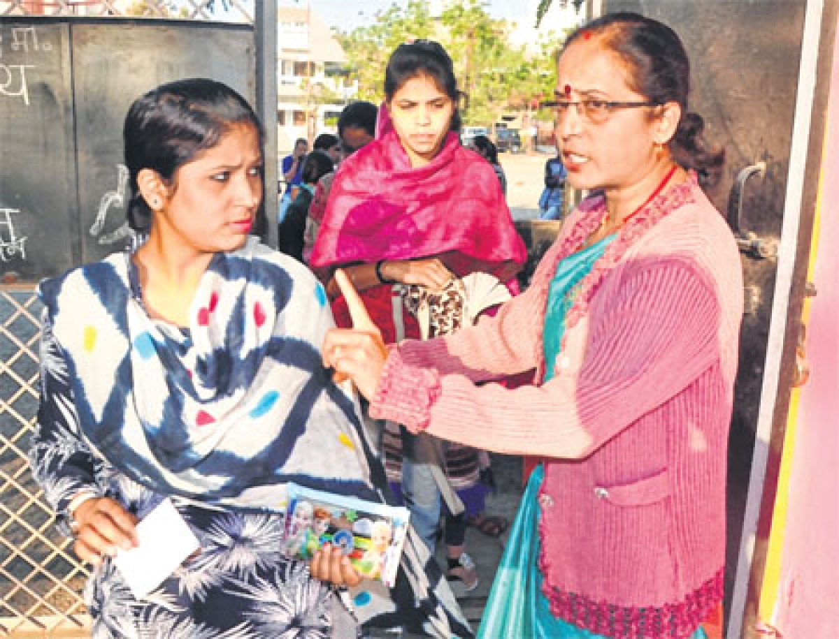 Ujjain: MP State Board examinations begin
