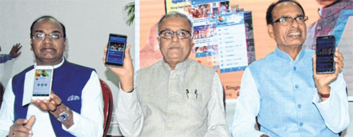 Bhopal: Shivraj Singh Chouhan app launched