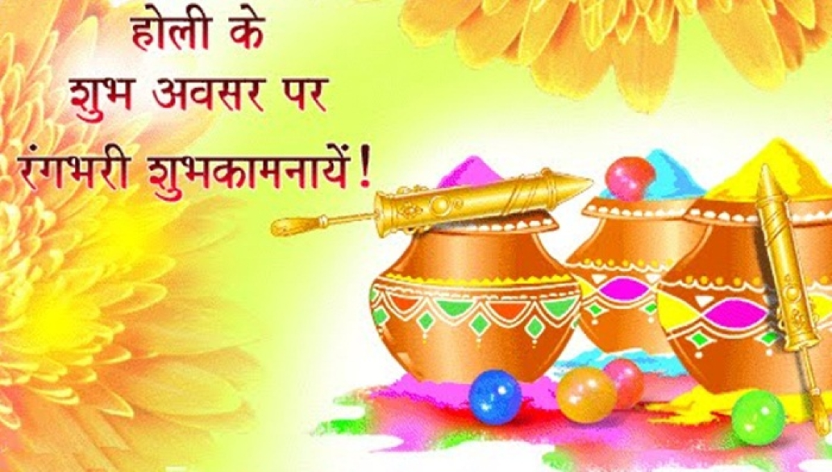Holi 2017: Wishes, SMS, Whatsapp, Facebook, Status Messages in Hindi to share on this joyous occasion!