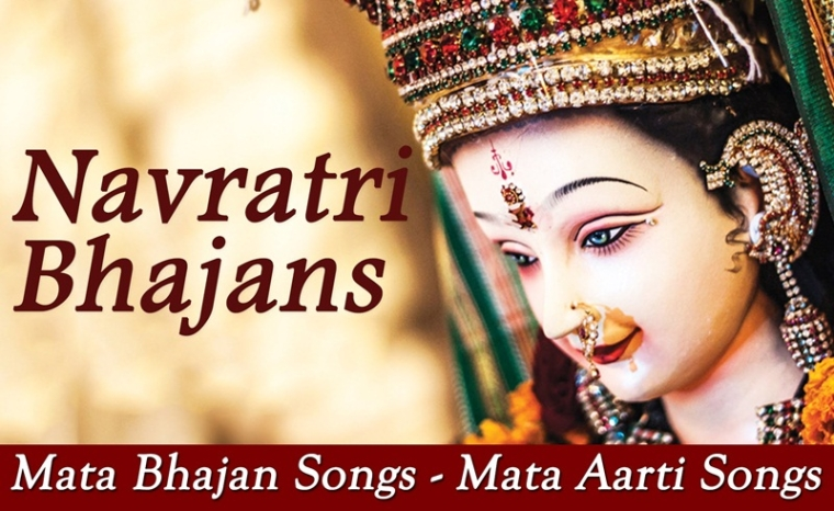durga mata ki aarti video song download