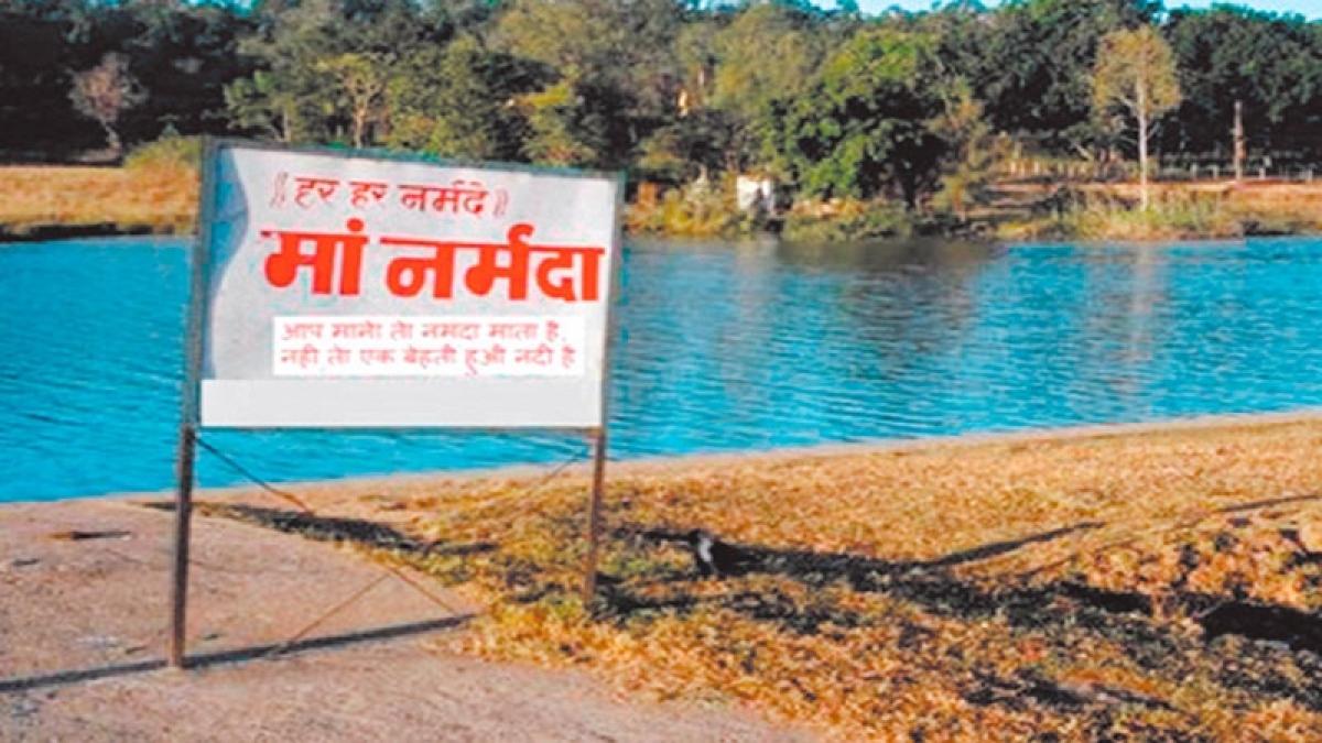 Bhopal: Will give Narmada status of living person: Shivraj Singh Chouhan