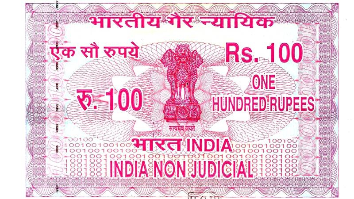 Madhya Pradesh: 1% discount on buying stamp papers online