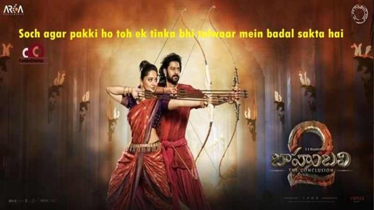 baahubali 2 mp3 tamil songs download starmusiq