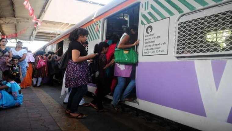 Mumbai: World's first Ladies Special suburban train completes 25 years