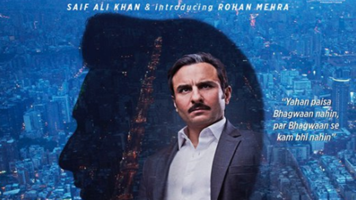 Baazaar Poster: Saif pulls off his greys like no other!