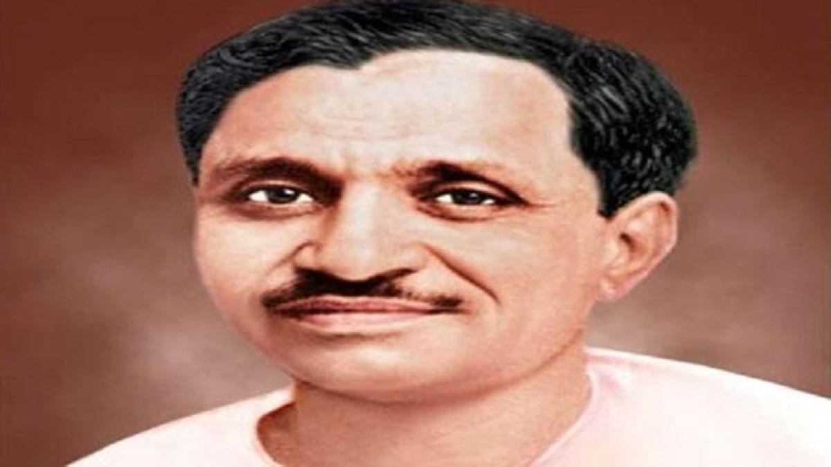 Assam government buys 60,000 Deendayal Upadhyaya biographies for Rs 1.6 crore