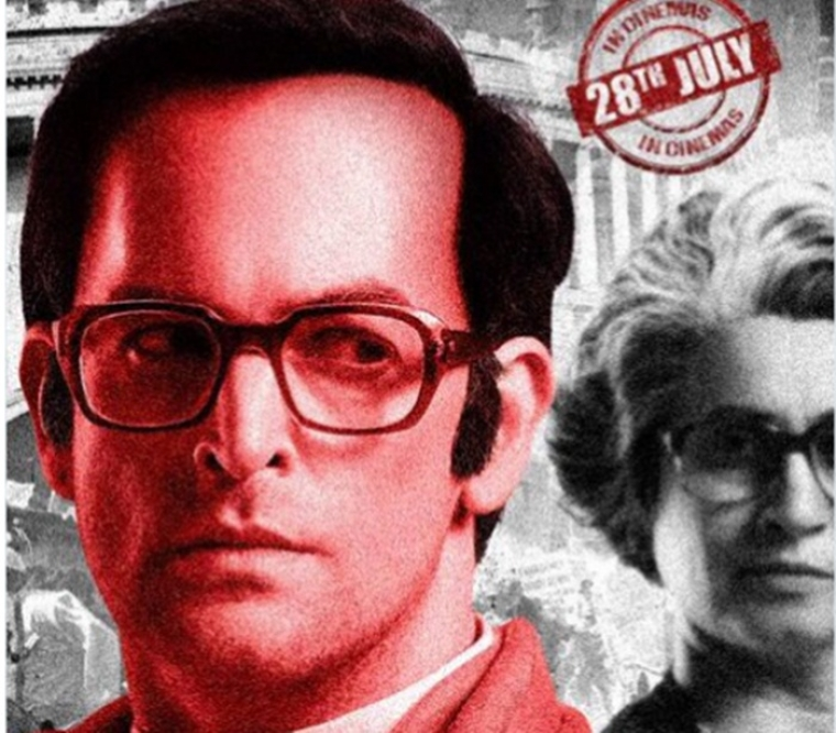 Sanjay Gandhi's 'daughter' moves Bombay High Court seeking stay on 'Indu Sarkar'